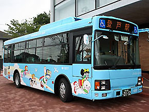 Shuttle bus from Noborito