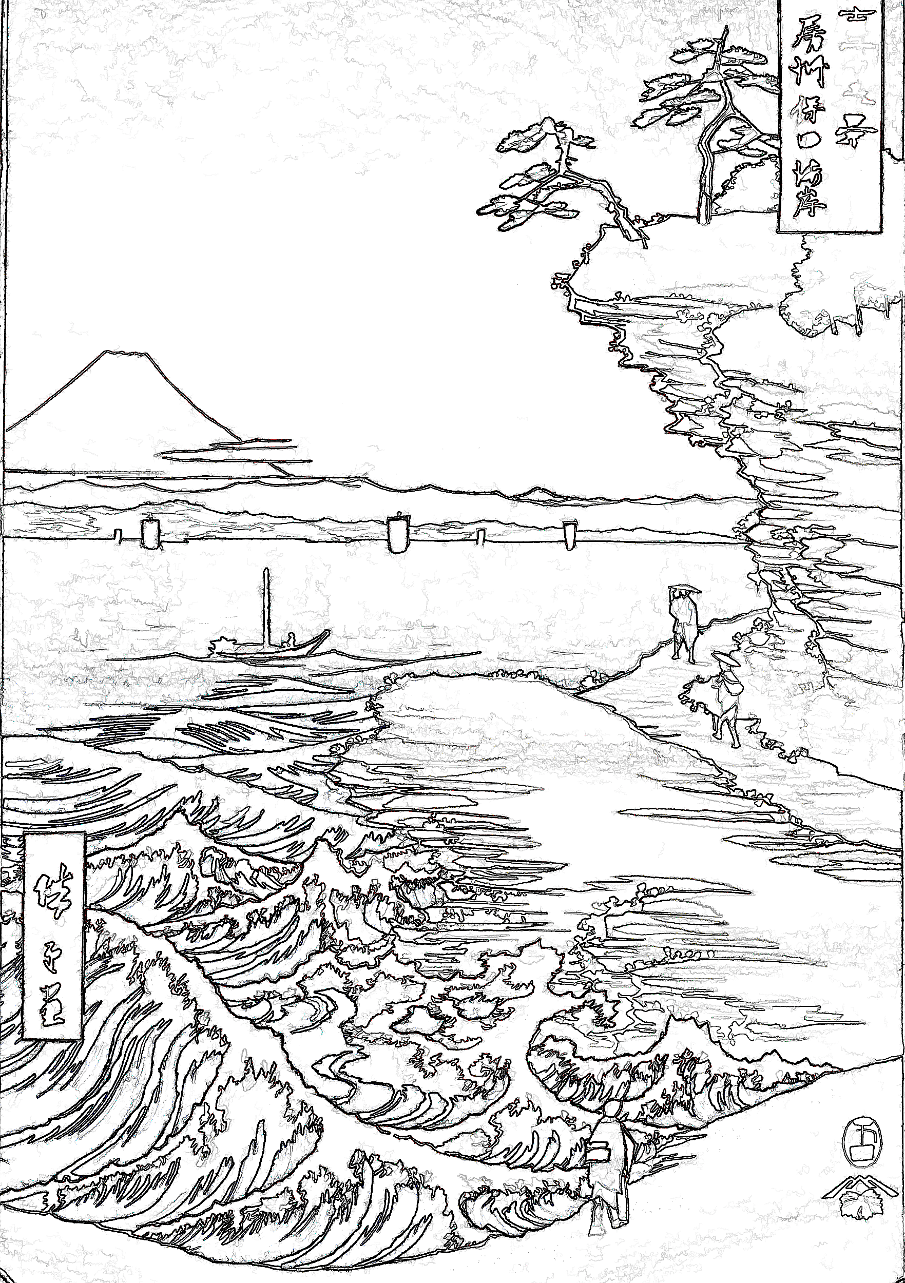 More adult coloring pages japan forum Coloring book in japanese