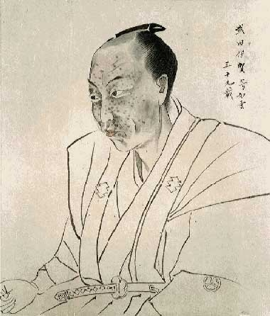 Takeda Kōunsai